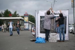 Navalnyj valgbod udenfor Kakhovskaja metrostation. Det er Galina Konochuk, der er ved at sætte billedet af Navalnyj op yderst til højre.