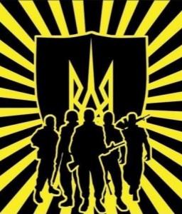 Azov bataljonens emblem. Wikipedia
