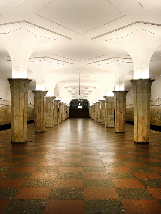 Metrostationen Kropotkinskaja i Moskva. Foto: Wikimedia.