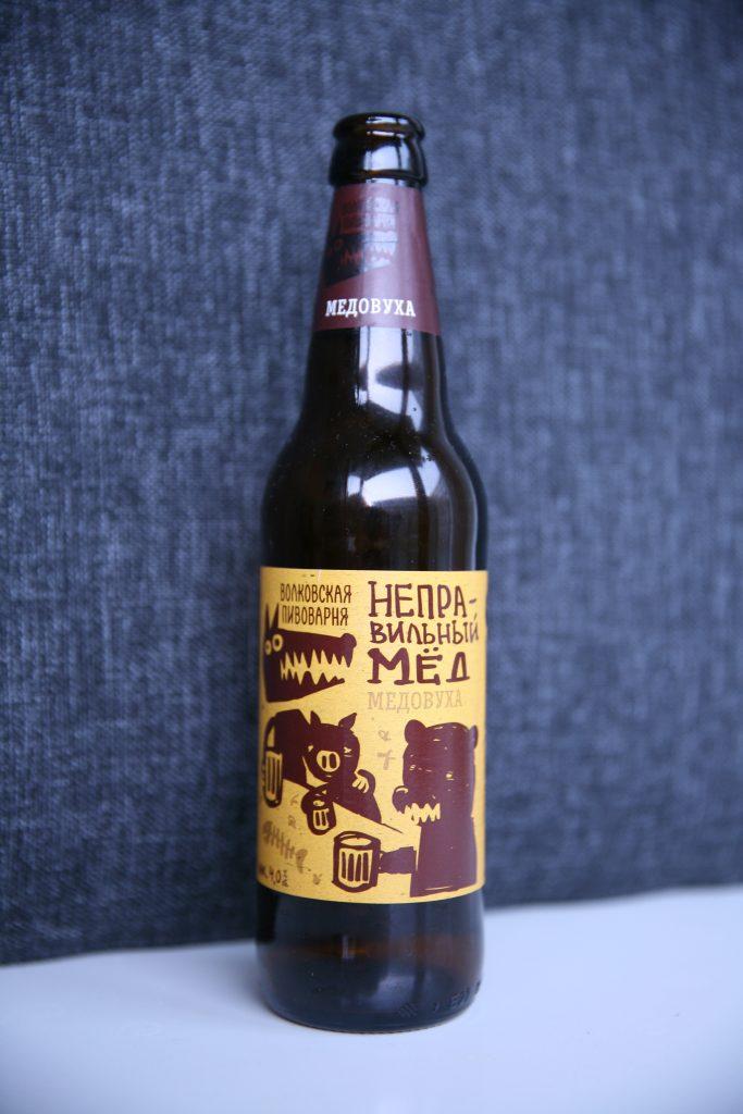 "Medovukhaen ""Den forkerte honning"" fra bryggeriet Volkovskaya."
